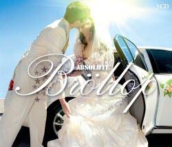 Absolute Bröllop